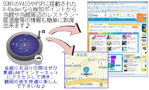 blog_map2.jpg