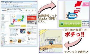 blog_map1.jpg