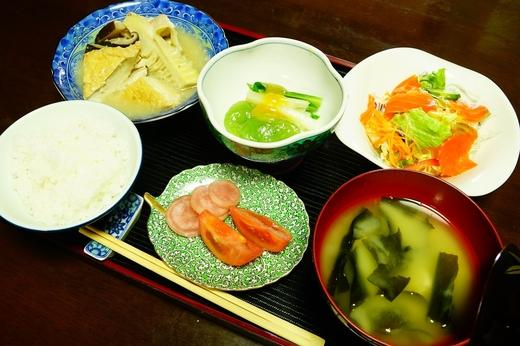 いさみや旅館の食彩のしおり / 鶴岡の旅 食彩のしおり 四月