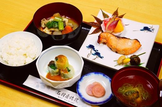 石狩屋旅館の食彩のしおり / 鶴岡の旅 食彩のしおり 九月