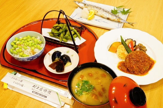 村上屋旅館の食彩のしおり / 鶴岡の旅 食彩のしおり 九月