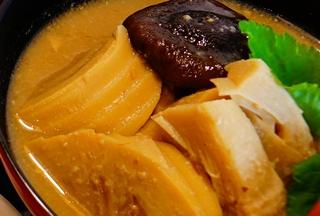 村上屋旅館の食彩のしおり / 鶴岡の旅 食彩のしおり 四月