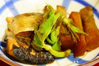 奈良館の食彩のしおり / 鶴岡の旅 食彩のしおり 二月