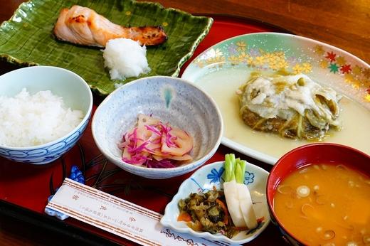 奈良館の食彩のしおり / 鶴岡の旅 食彩のしおり 十月